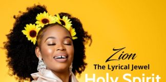 Zion - Holy Spirit